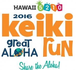 2016 Keiki Great Aloha Run – Kaho'omiki
