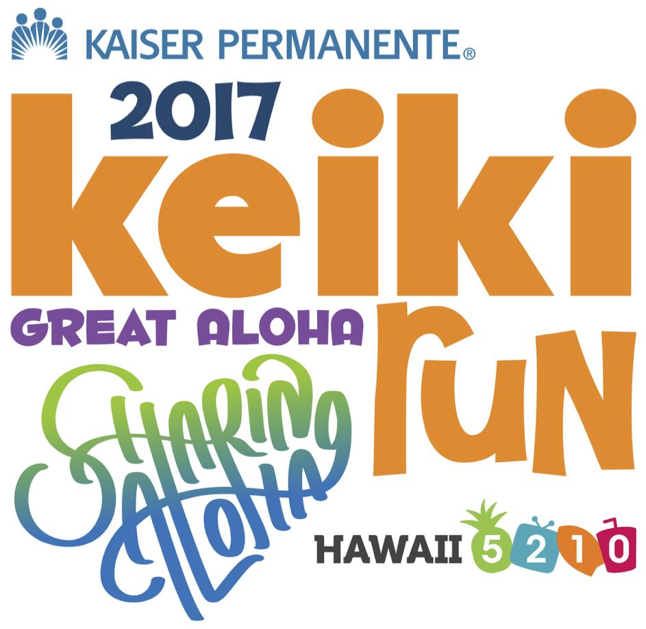 2017 Keiki Great Aloha Run – Kaho'omiki